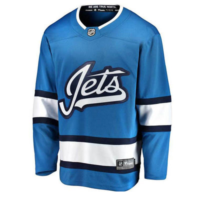 BREAKAWAY REPLICA JERSEY - ALTERNATE