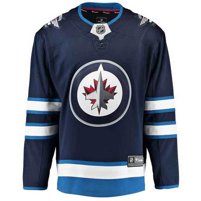 BREAKAWAY REPLICA JERSEY - HOME