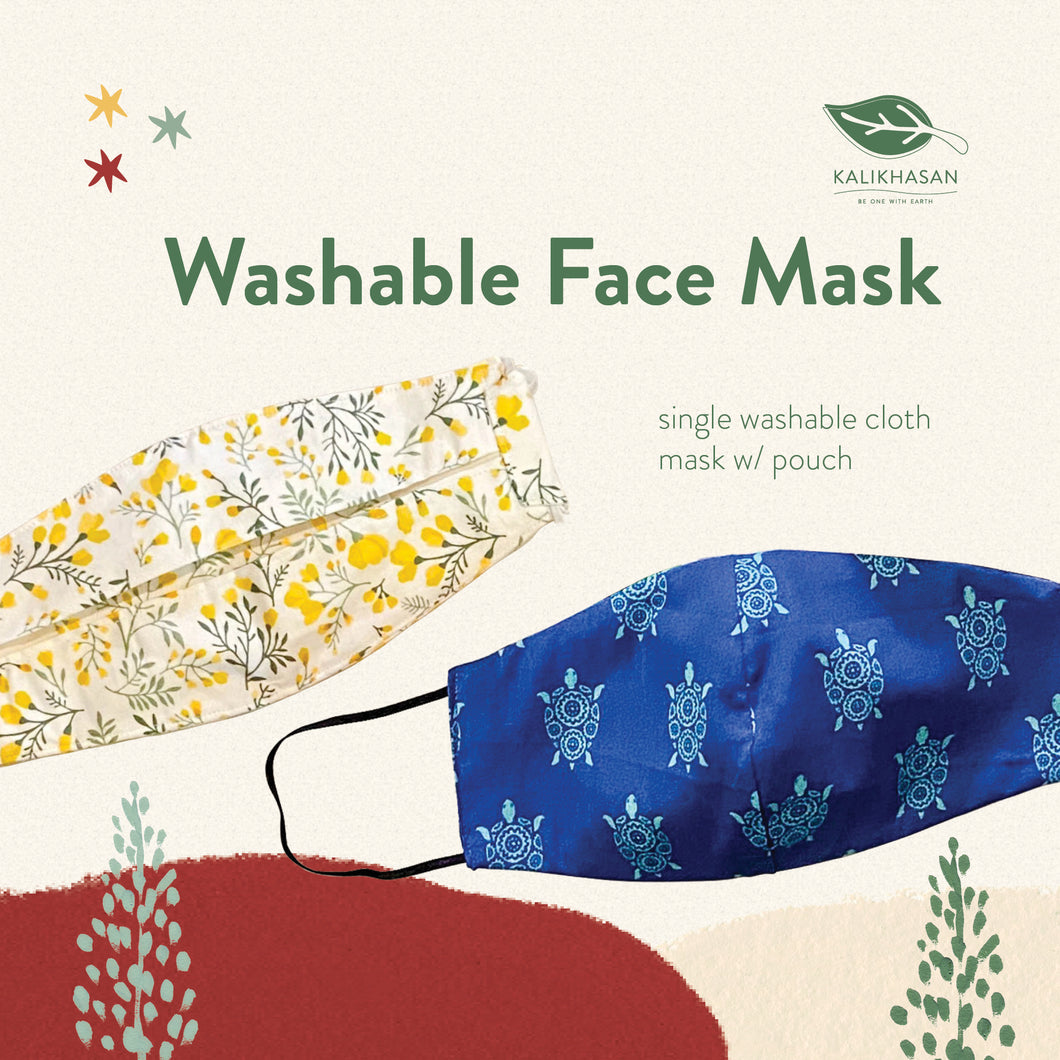 Washable and Reusable Face Masks with Cotton Pouch