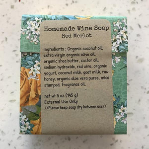 Simple Handmade Soap