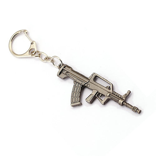 Type 95 Keychain (Small)