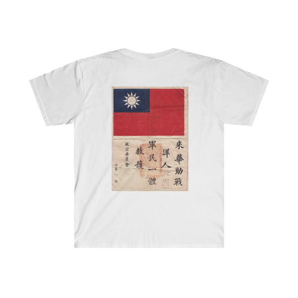 The Flying Tigers Silk Blood Chit T-Shirt - Kickcap