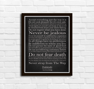 Miyamoto Musashi Dokkodo The Path of Aloneness Wall Decor Poster - Kickcap