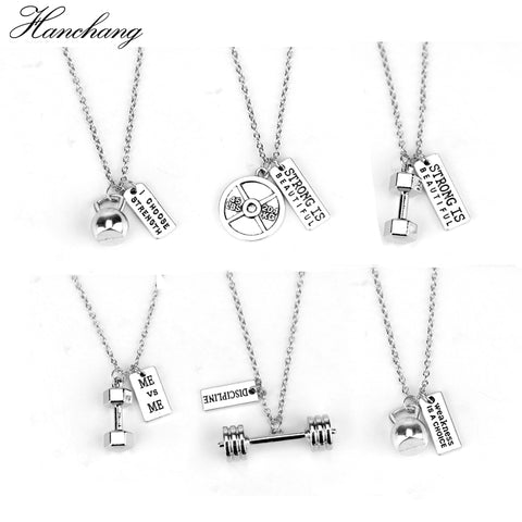 Silver Charm Dumbell Pendant Necklace
