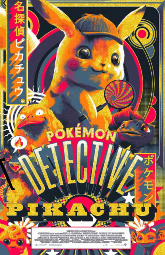 Detective Pikachu Variant by Matt Taylor Mondo 24x36 SDCC 2019 Exclusive Poster
