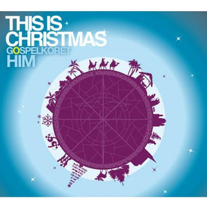 Gospelkoret HIM: This is Christmas