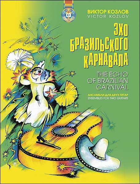 Victor Kozlov: The Echo of Brazilian Carnival - inkl. CD
