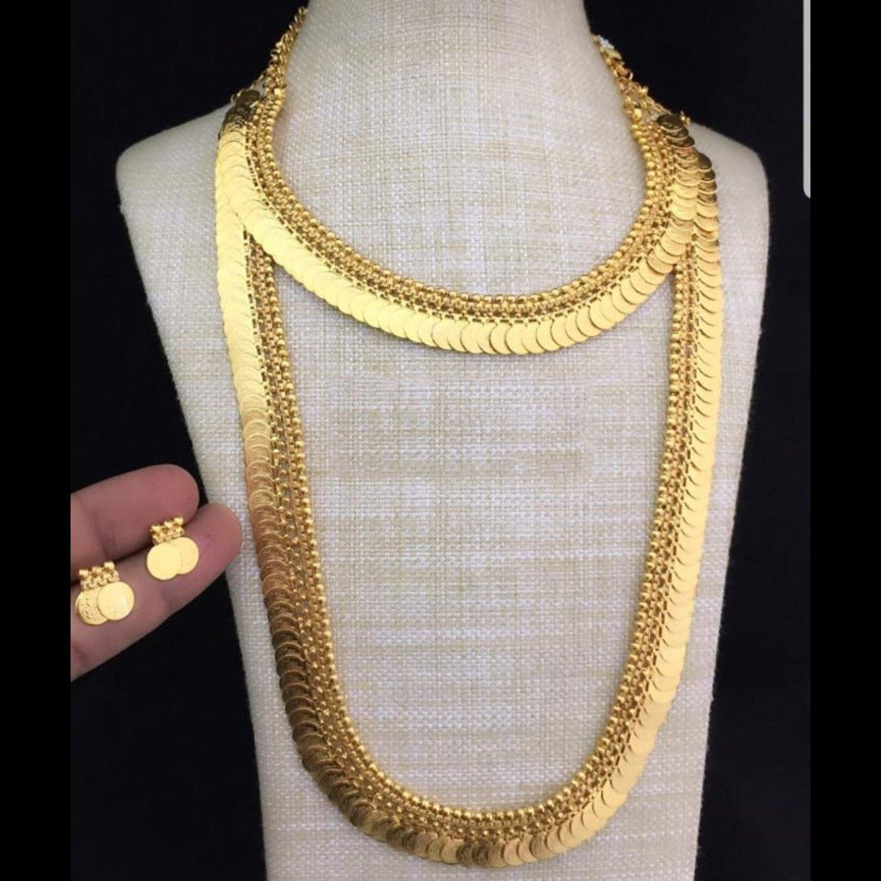 Gold Antique Style Simple Bridal Set