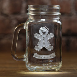 Personalized Gingerbread Man or Woman Mason Jar Mug