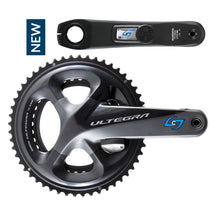 Stages Shimano ULTEGRA R8000 L/R Dual Side Power Meter - GEN 3