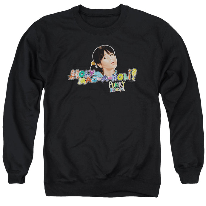 Punky Brewster - Holy Mac A Noli Adult Crewneck Sweatshirt - Special Holiday Gift