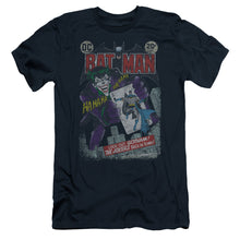 Batman - #251 Distressed Short Sleeve Adult 30/1 Tee - Special Holiday Gift