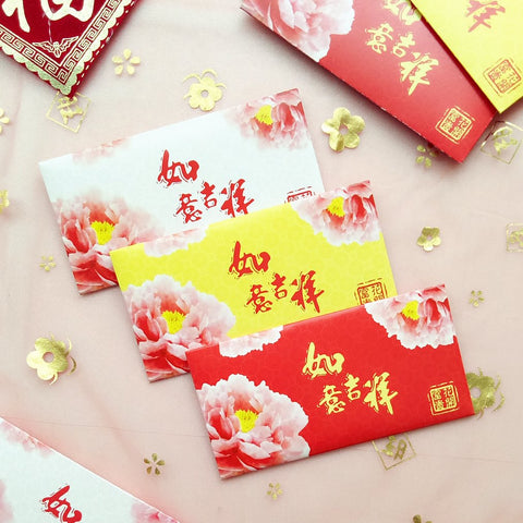 Best Wishes - CNY Collection Money Packet