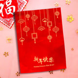 Chinese Lanterns - CNY Collection Greeting Card