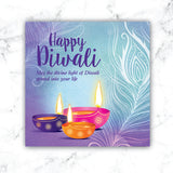 Diya Oil Lamp - PURPLE Deepavali Collection Greeting Card