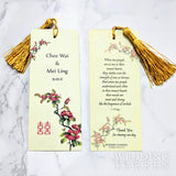 Double Happiness - Bookmark Wedding Favours