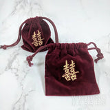 Double Happiness - Red Velvet Drawstring Favours Bag