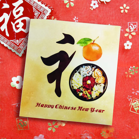 Festive Snacks - CNY Collection Greeting Card