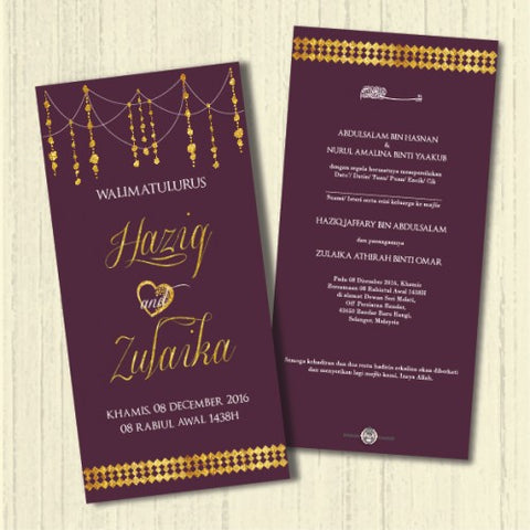 Golden Chandelier - Wedding Invitation Card