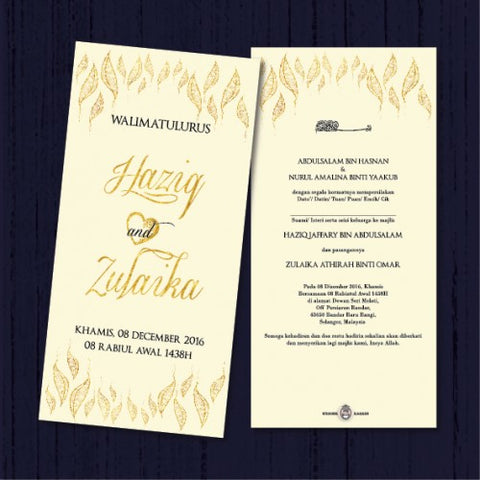Golden Feather - Wedding Invitation Card