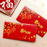 Good Fortune - CNY Collection Money Packet