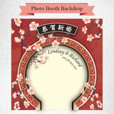Oriental Cherry Blossom - Wedding Photo Booth Backdrop
