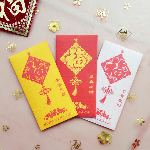 Prosperity - CNY Collection Money Packet