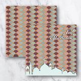 Scallop Pattern - Raya Collection Greeting Card