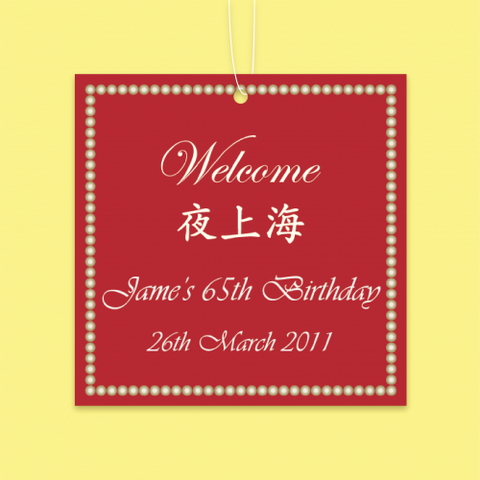 Shanghai Night - Personalized Door Gifts Thank You Tag