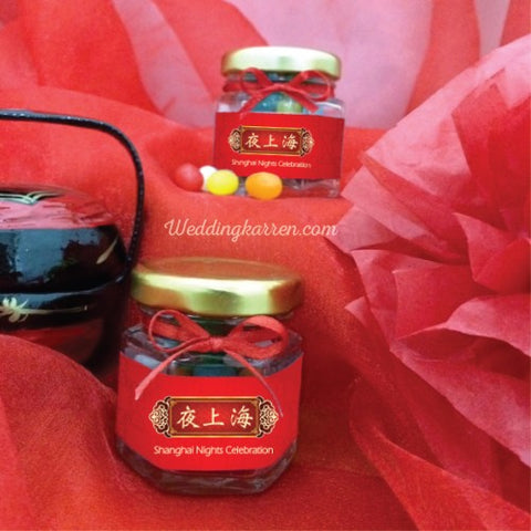 Shanghai Night Theme - Mini Jelly Bean Favours Door Gifts