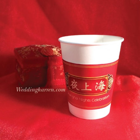 Shanghai Night Theme - Party Paper Cup Label