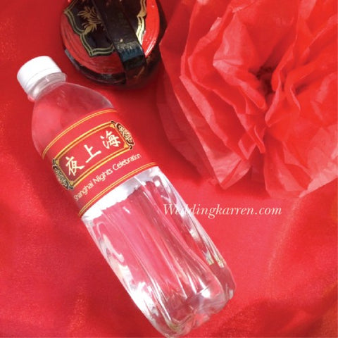 Shanghai Night Theme - Party Water Bottle