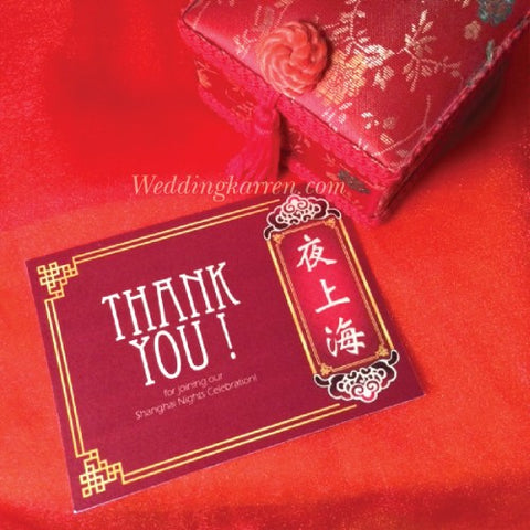 Shanghai Night Theme - Thank You Card