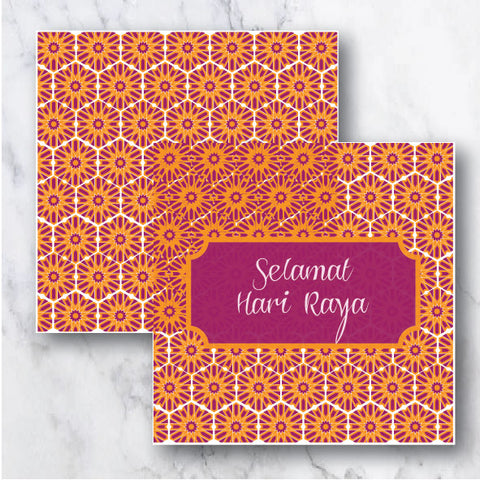 Striking Motifs - Raya Collection Greeting Card