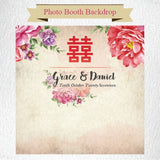 Vintage Peony - Wedding Photo Booth Backdrop