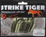 "Strike Tiger 2"" t-tail pro series STEALTH TIGER"