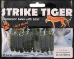 "Strike Tiger 2.5"" t-tail OLIVE PEPPER"