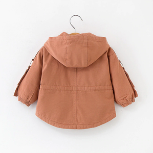 Harrow Jacket (2 Colors)
