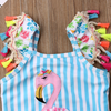Floral Striped Flamingo Swimsuit