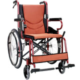 KM-2500L WHEEL CHAIR - QMS Surgicals