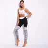 You-Best Monochrome Workout Leggings