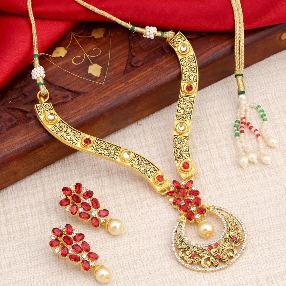 Sukkhi Classy Gold Plated Peacock Necklace Set For Women