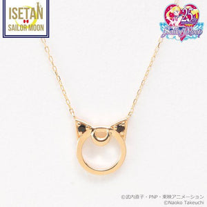 Samantha Tiara by Samantha Thavasa Sailor Moon Necklace Luna