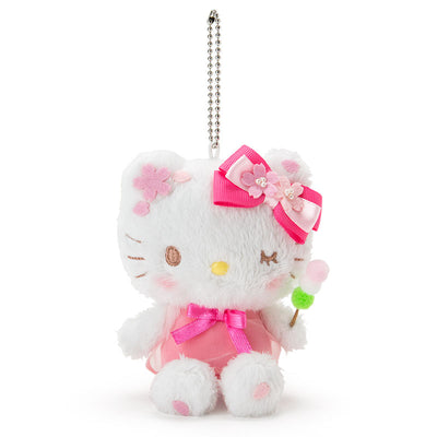 "Sanrio ""OHANAMI"" Hello Kitty Mascot Plush Doll"