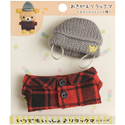 San-X OKIGAE RILAKKUMA Clothes Set (Shirts & Knit Cap)