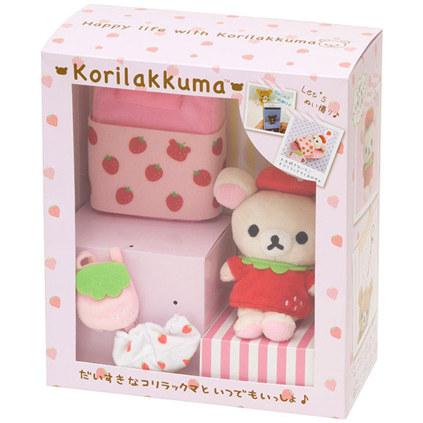 San-X OKIGAE RILAKKUMA Clothes Set (Strawberry Korilakkuma Box)