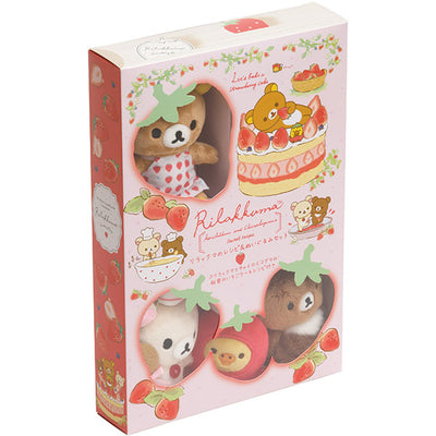 San-X Rilakkuma Strawberry Party Recipe & Plush Doll Set