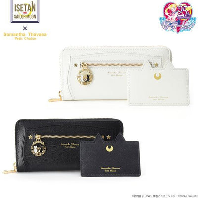 Samantha Thavasa Petit Choice Sailor Moon Long Wallet with Pass Case
