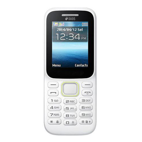Guru Music 2-Dual Sim (Last Minute Deal)