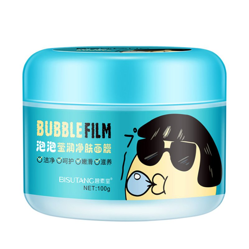 Moisturizing Whitening Washable Face Mask